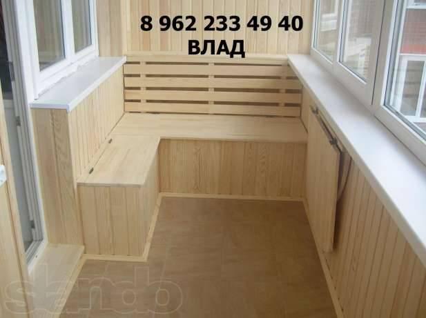 Дизайн зала 14 кв м в квартире